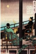 Vintage Japanese poster - Samurai looking over balcony